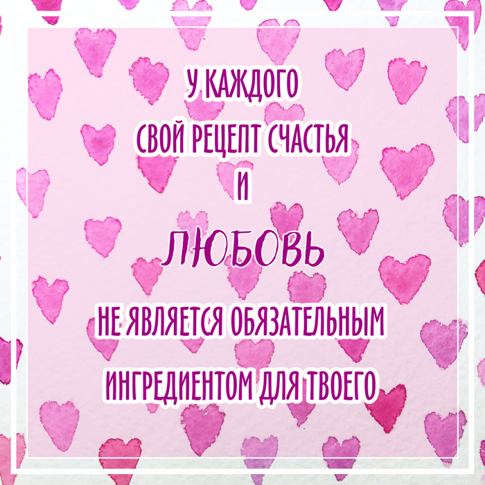 Валентинки из альтернативной вселенной (нет) День святого валентина, Валентинка, Антивалентинка, Ирония, Длиннопост