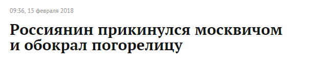 Отличный заголовок! Заголовки СМИ, Новости