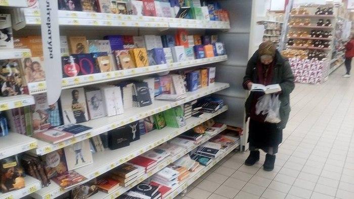 Книги Бабушка, Книги, Добро, Из сети, Длиннопост