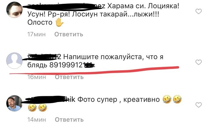 porno-samaya-molodaya-blyat