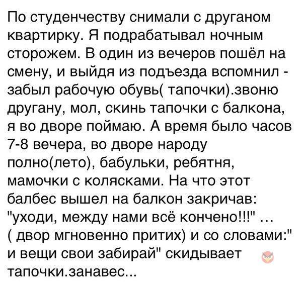 МЕЖДУ НАМИ ВСЁ КОНЧЕНО!!!