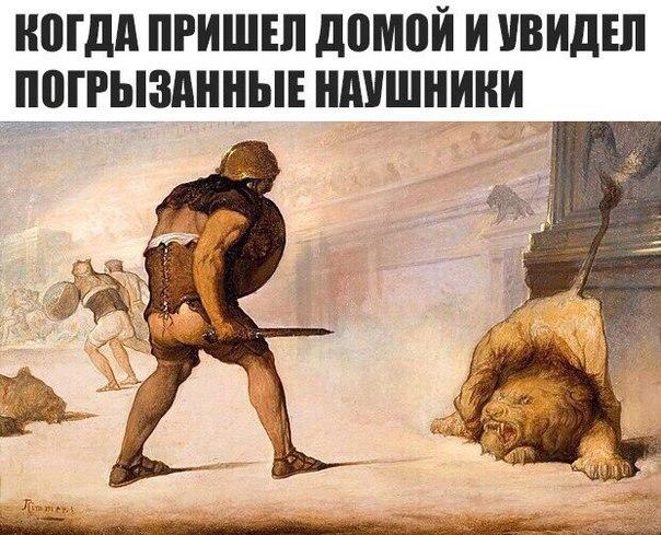 Древнеримский секс фильм гладиатор