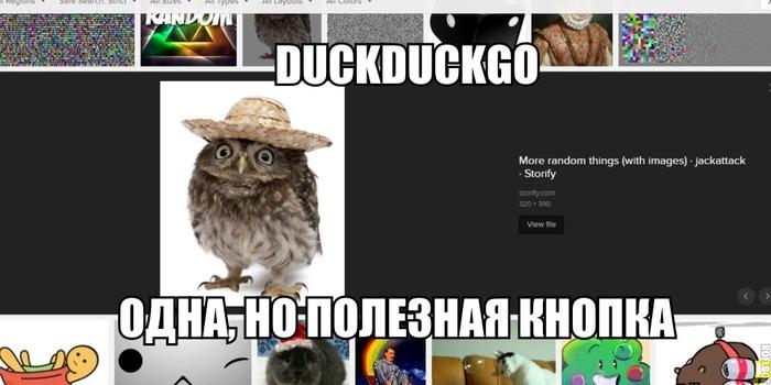 """Google убрал кнопку """"Просмотр изображения"""" из-за соглашения с фотоагенством Getty Images google, Google Images, Getty Images, копирастия, копирайт, куда мы катимся?"""