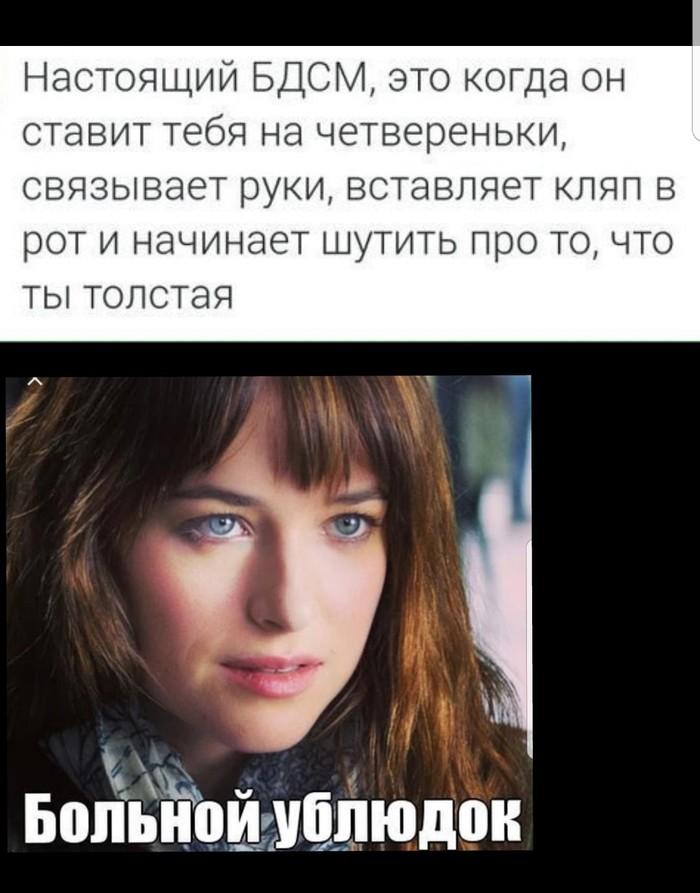 her-tebe-v-rot-dura-porno-bolshaya-volosataya-popa-foto