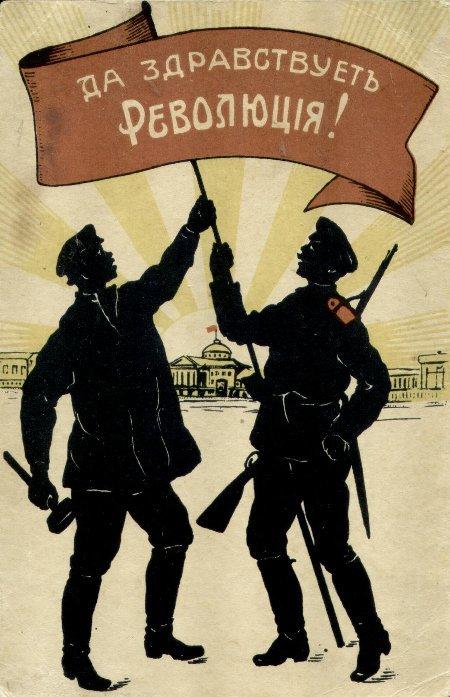 От революции к перевороту и обратно. Как менялось наименование событий 1917 года за прошедшие сто лет 1917, Октябрьская революция, Февральская революция, Длиннопост