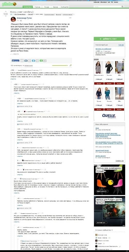 Хорошая реклама на сайтах реклама создание веб сайта