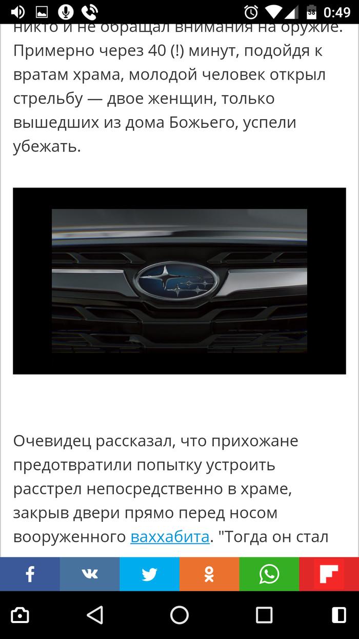 Пляски на крови Новости, Антиреклама, Теракт, Длиннопост