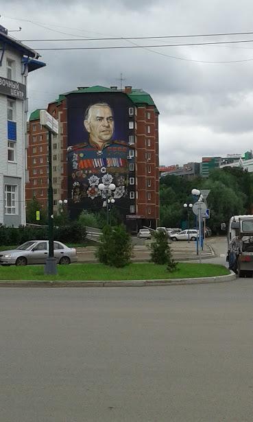 Улица Жукова, Уфа.