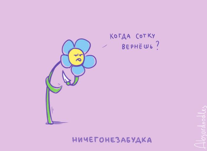 https://cs9.pikabu.ru/post_img/2018/02/20/5/1519109744116745539.jpg