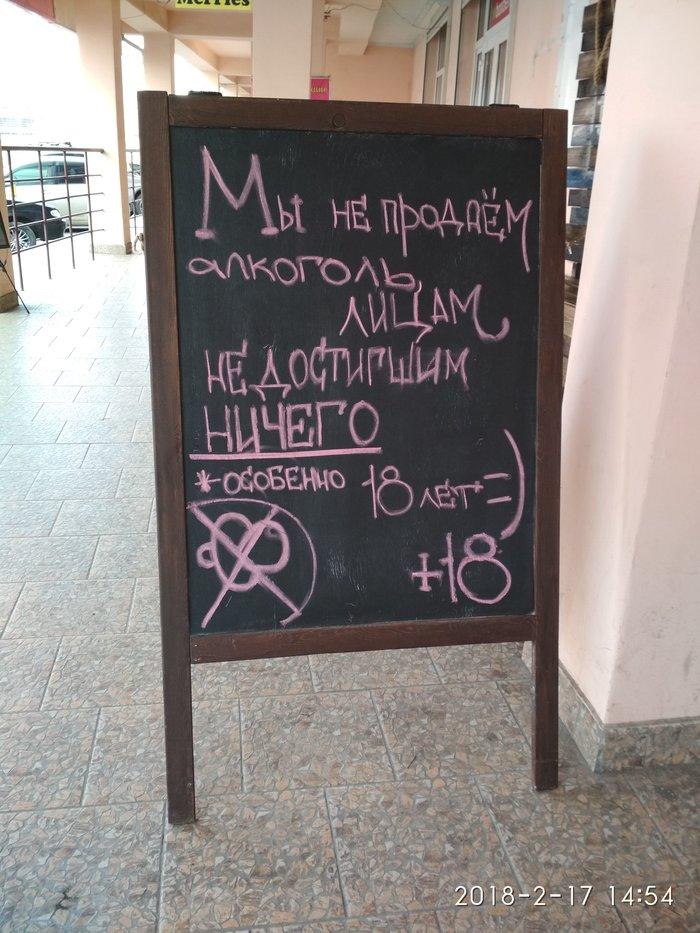 С вами снова Краснодар
