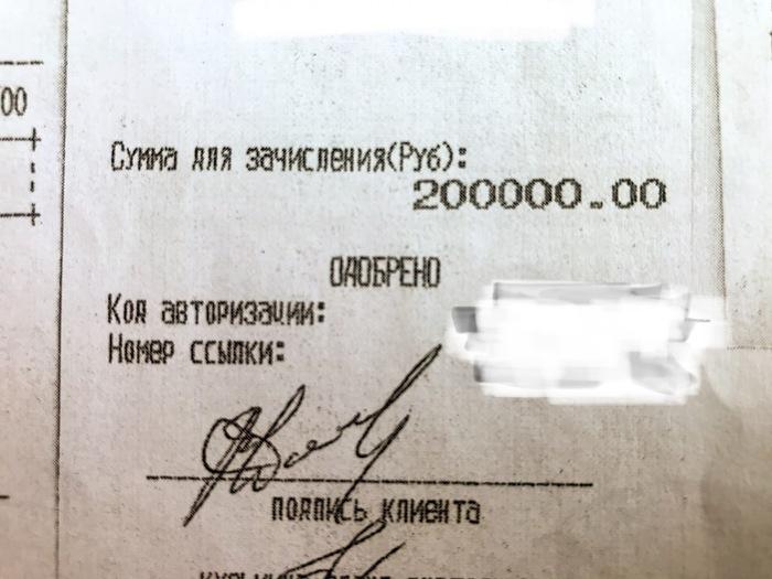 Сказочный пенсионер Прокуратура, Россия, Граждане, Наивность, Преступление