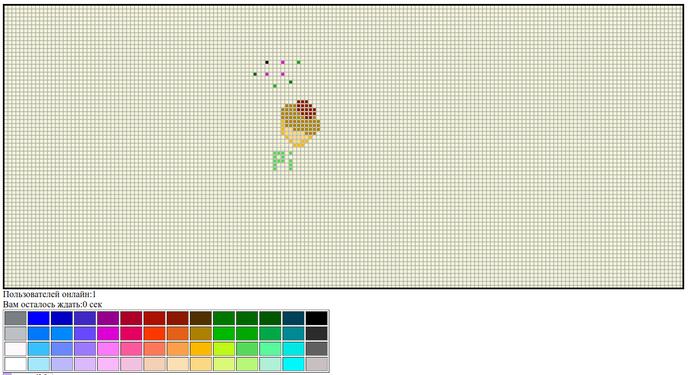 Коллективный, пиксельный рисовач Онлайн, Игры, Pixel art