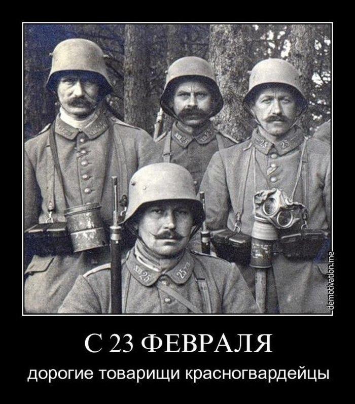 Историческая правда 23 февраля, Война, Совдепия