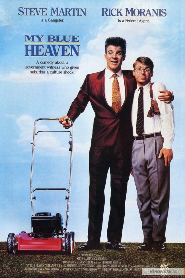 Киноностальгия 4. Мои голубые небеса. Фильмы, Стив мартин, Киноностальгия, Комедия, Видео, Фильмы 90-х, Гифка, Длиннопост