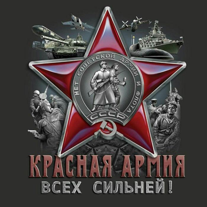 Про день Советской Армии в россии. Стихи, 23 февраля