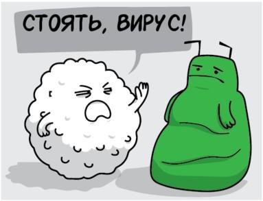 День защитника День Защитника Отечества, Лейкоциты, С праздником, Праздники, Иммунная система