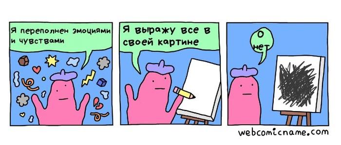 Комиксы от Webcomicname Webcomicname, Перевод, Смешное, Комиксы