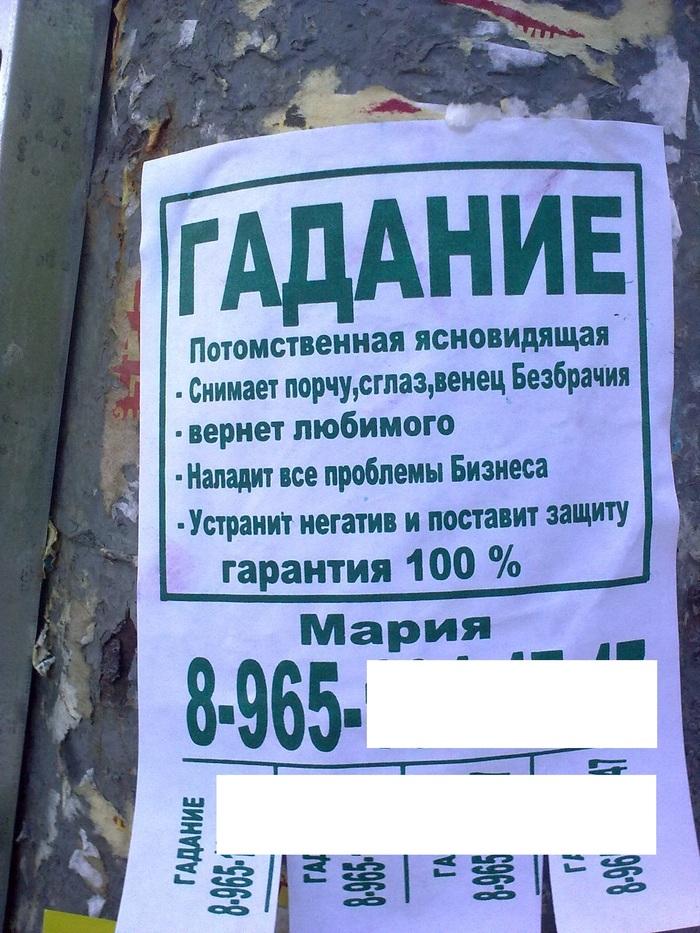 Новосибирск доска объявлений госпожа ищ работа браслав частные объявления