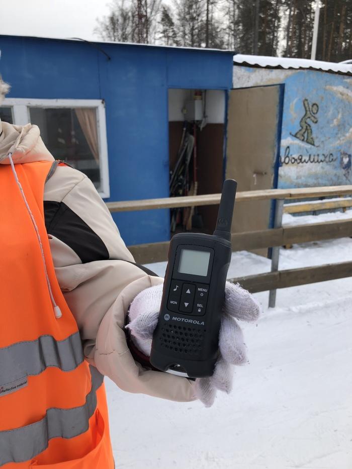 Найдена рация Motorola на ГЛК Завьялиха Завьялиха, Находка, Рация, Горные лыжи, Сила пикабу, Без рейтинга