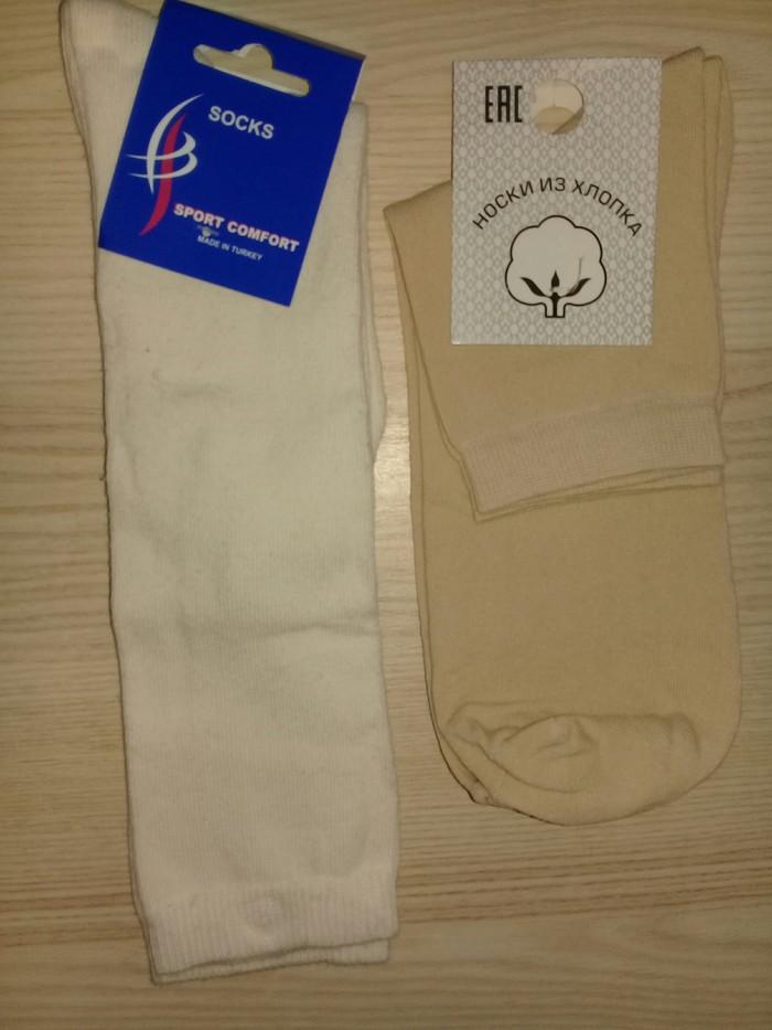 Купил я себе носки... Носки, Размер, Невнимательность, Длиннопост