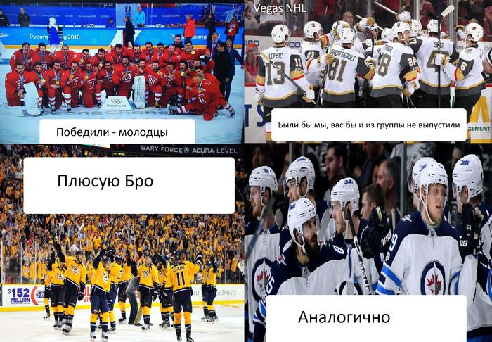 """""""Молодцы"""""""