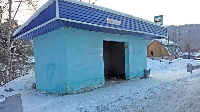 Моя засранная остановка в пос. Утулик Иркутской области Мусор, Остановка, Байкал, Длиннопост, Негатив
