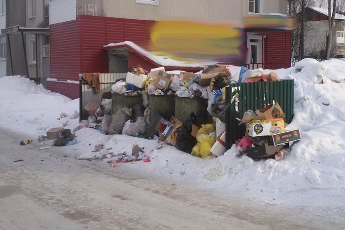 Байкальск - мусорная столица России Байкал, Байкальск, Мусор, Экология, Длиннопост