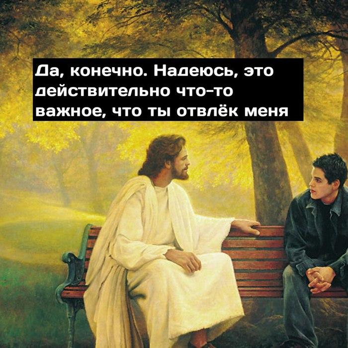 Время просвещения. Бог, Антирелигия, Мемы, Старыемемыоглавном, Длиннопост