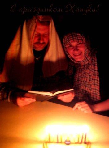 Секс ультро религозной пары у иудеев
