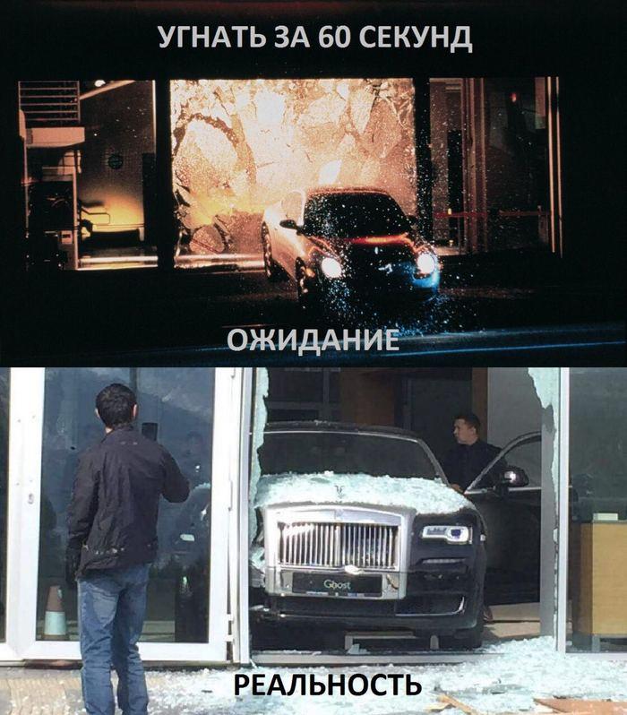 Мужчина хотел угнать Rolls-Royce Ghost с автосалона в Алматы