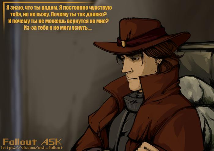 Ванильный Фоллаут Fallout: New Vegas, Fallout, Игры, Моё, Комиксы, Fallout ASK