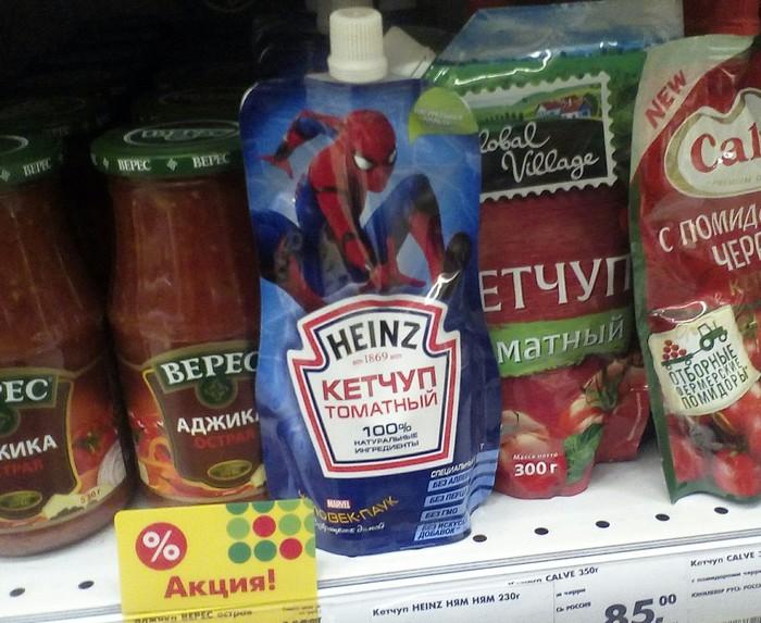 Кетчуп истинного фаната Кетчуп, Реклама, Человек-Паук