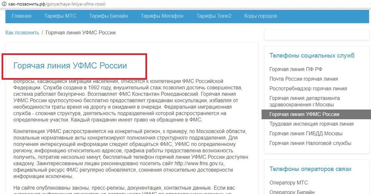 Банк москвы рефинансирование ипотеки других банков