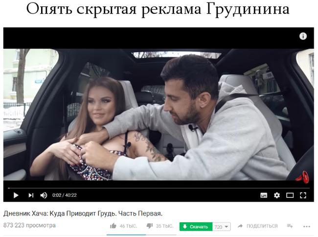 Скрытая видеокамера муж трахает жену в месячные