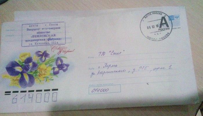 В очередной раз Почта России превзошла саму себя Почта России, Письмо, Пенза, Пермь