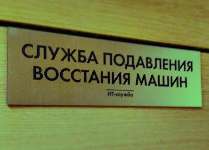 https://cs9.pikabu.ru/post_img/2018/03/02/6/1519978102171767465.jpg