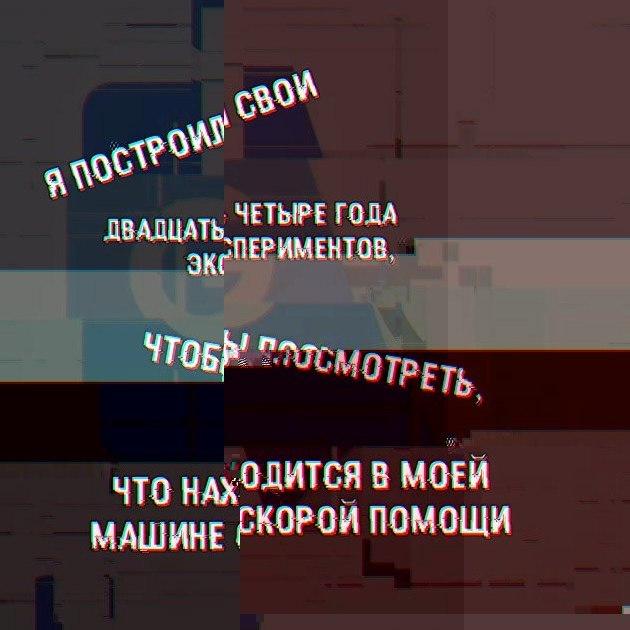 Poetry Machine Neural machine, Poetry machine, Длиннопост