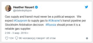 Госдеп США ждет от «Газпрома» восстановления транзита газа на Украину Политика, Россия, Арбитраж, Газ, Украина, Газпром, Нафтогаз