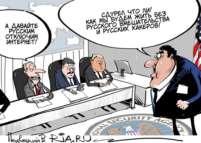 Картинки по запросу карикатура россия друг сша