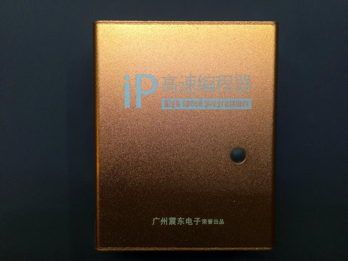 Устраняем проблему с активацией на телефоне iPhone 6 Ремонт техники, Apple, Iphone, Iphone 6, Китайский реф, Сбой, Ip box 2, Nand, Длиннопост