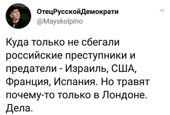 https://cs9.pikabu.ru/post_img/2018/03/07/9/1520433775167758635.jpg