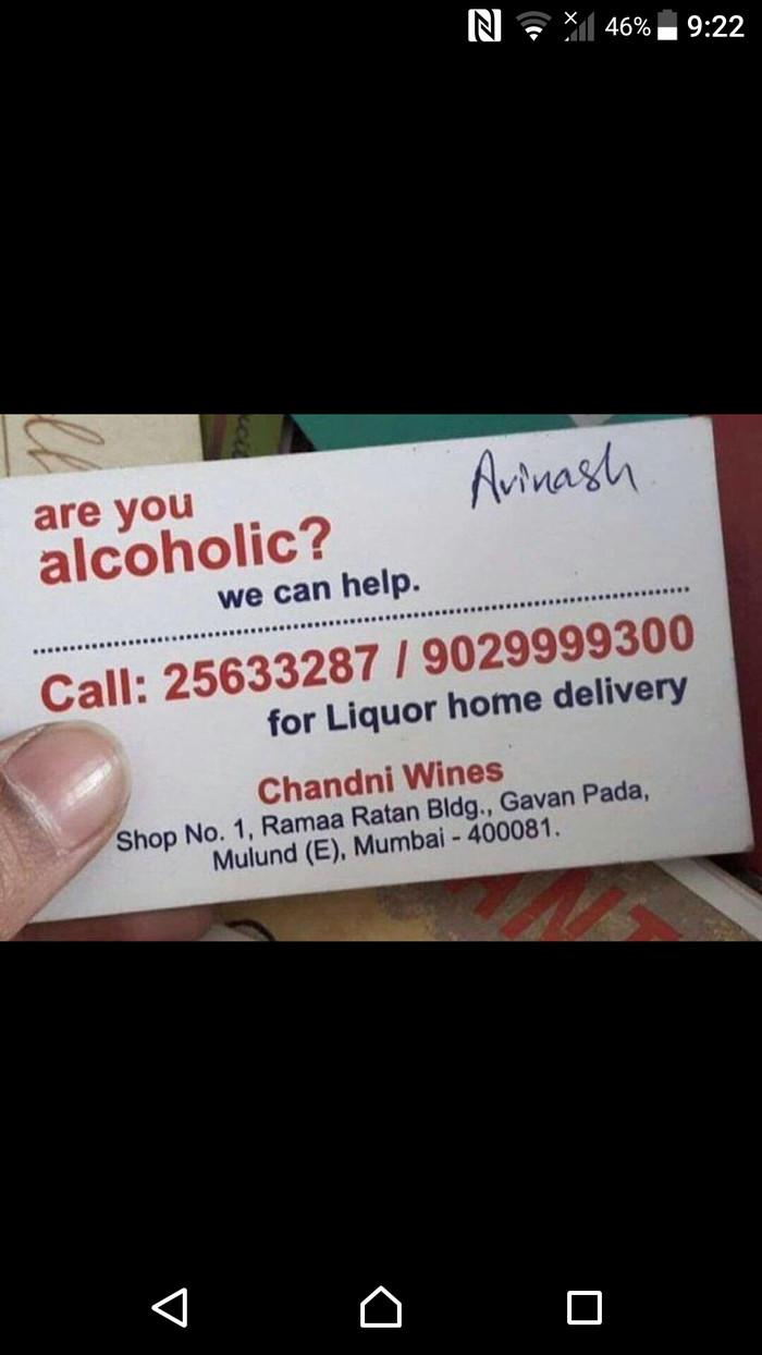 Вы алкоголик? Мы можем помочь. Звоните для доставки алкоголя до вашего дома.
