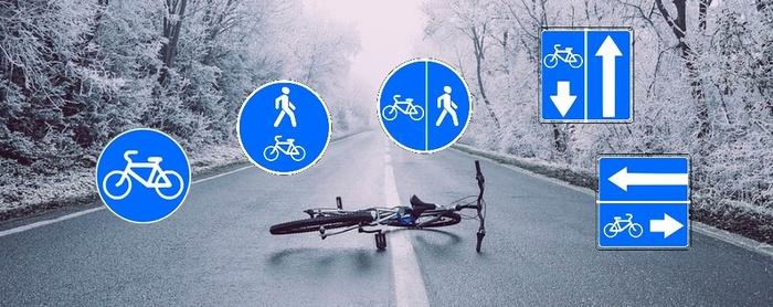 Изменения в ПДД 2018: велосипедисты — новые знаки, полосы и боковой интервал Велосипед, Авто, ПДД, 2018, Длиннопост