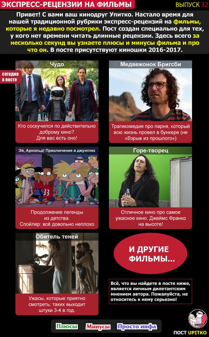eroticheskiy-film-gladiator-smotret-onlayn-s-russkoy-ozvuchkoy