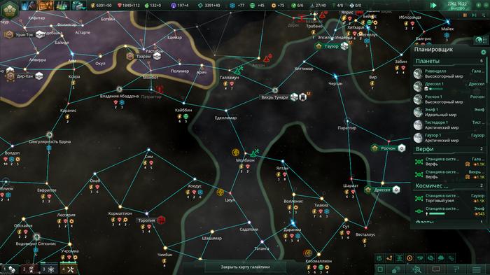 Stellaris 2.0.2 beta Стратегия, Стеларис, Длиннопост