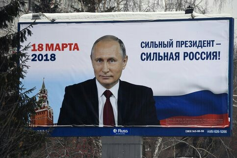 Владимир Путин рост вес - Рост и вес знаменитостей