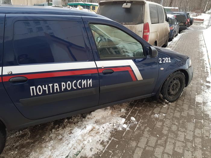 Почта России решила догнать модные тенденции Хамство, Юмор