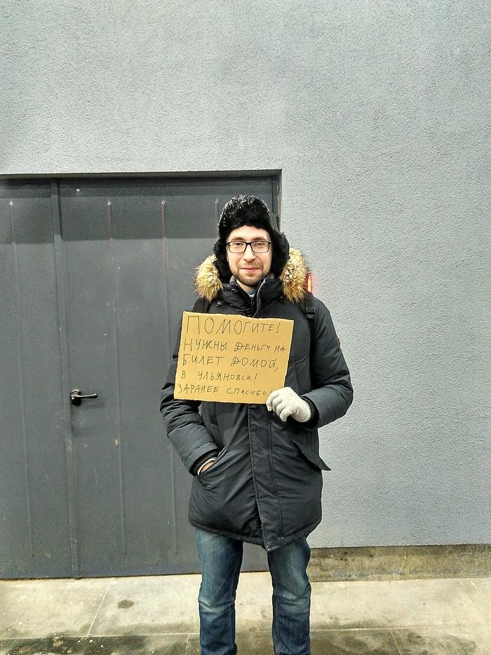 Попрошайки у магазина Окей Нижний Новгород Попрошайки, Нижний Новгород