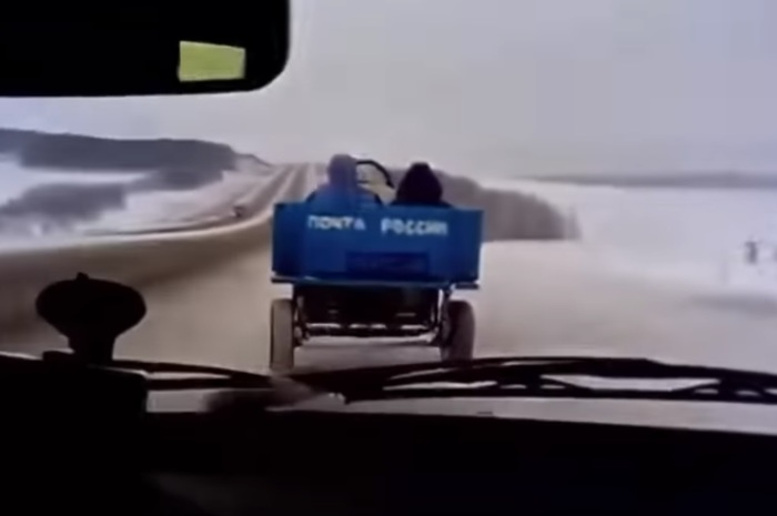 Почта России =)