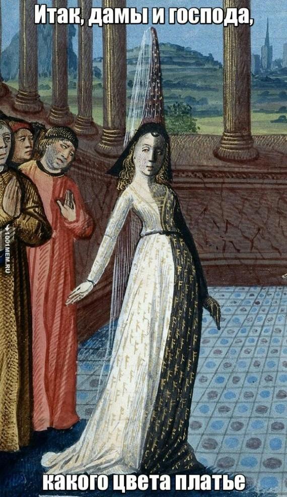 Эротика в средневековом антураже, сперма